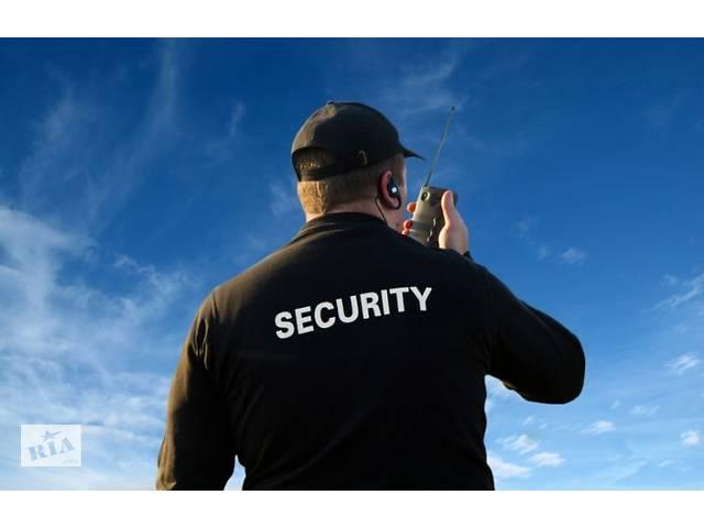 Охранник вахта- объявление о продаже   в Украине