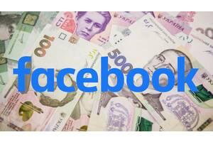 Аренда аккаунтов на Facebook