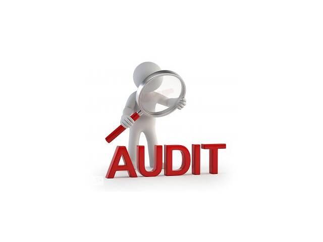 бу Предоставлю аудиторские и бухгалтерские услуги, а также консультационные услуги.  в Украине