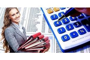 Предлагаю ведение бухгалтерского и налогового учета