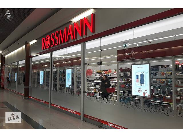 Работник склада Rossmann 14,18 зл- объявление о продаже   в Украине