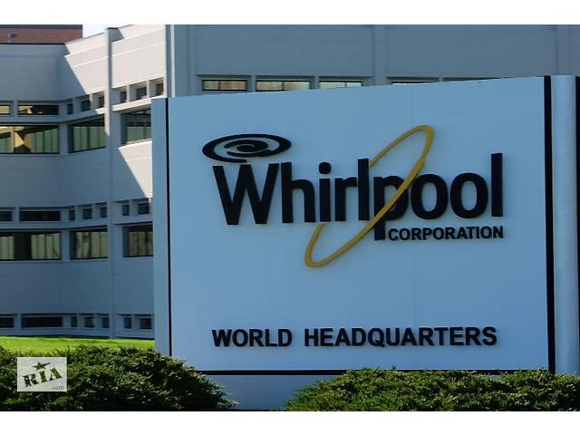 Работники на WHIRLPOOL в ПОЛЬШУ.- объявление о продаже   в Украине