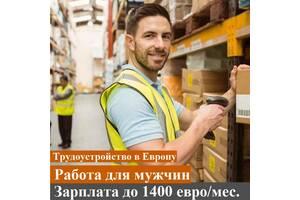 Разнорабочие на склады TESCO 1150 евро/месяц