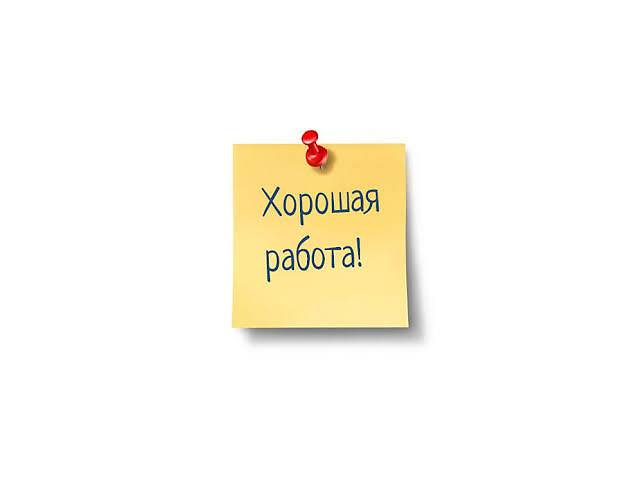 Региональный представитель,менеджер- объявление о продаже  в Киеве