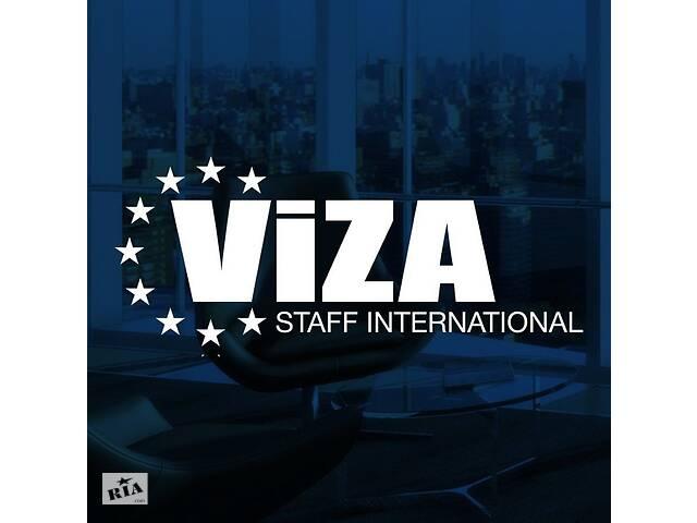 Рекрутер, HR-менеджер V.S.I Sp.zoo