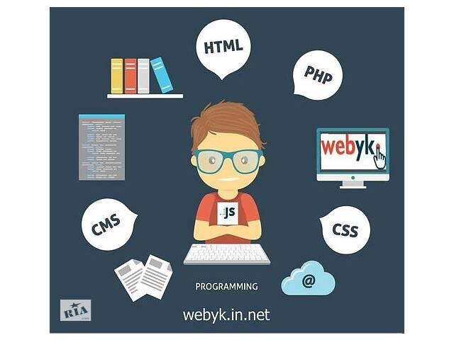 Репетитор по языкам программирования в скайп- объявление о продаже   в Украине