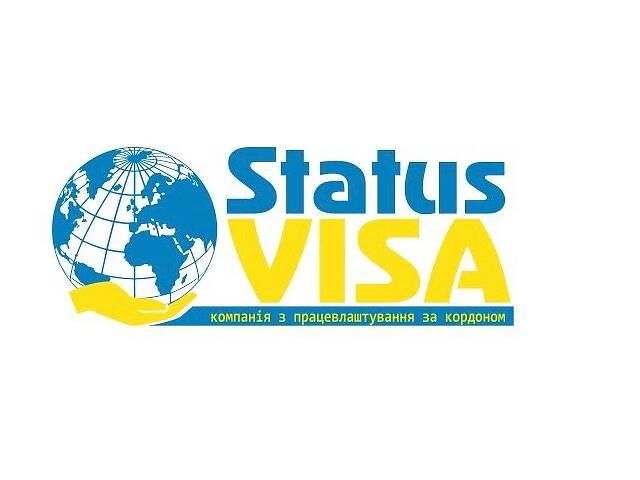 купить бу Работа в Польше  в Украине