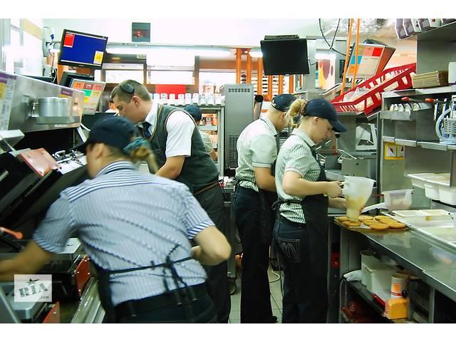 Работа в Польше на кухне в McDonalds- объявление о продаже   в Украине