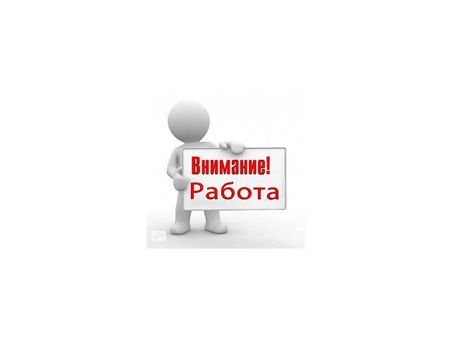 Информационный менеджер- объявление о продаже   в Украине