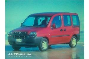 Радиаторы Fiat