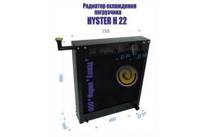 Новые Радиаторы Hyster