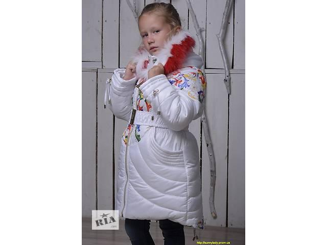 Распродажа! Зимнее теплое пальто (куртка) на девочку. От производителя.- объявление о продаже  в Харькове