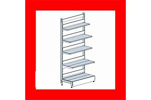 Оборудование для магазина - - RIA.com e904004fe113d