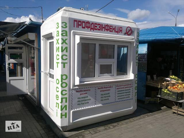 """реализатор рынок """"Урожай""""- объявление о продаже  в Виннице"""