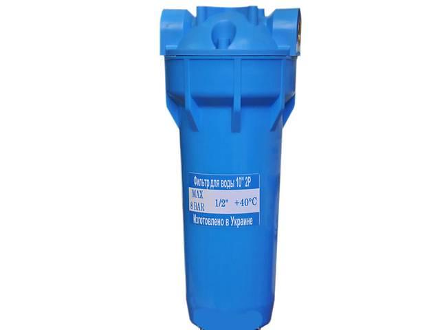 продам Фильтр для холодной воды 1/2 бу в Харькове