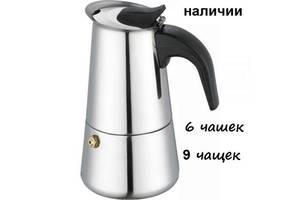 Нові Гейзерні кавоварки