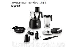 Кухонный комбайн Philips Avance Collection HR7776/90 (3 в 1, 1300Вт)
