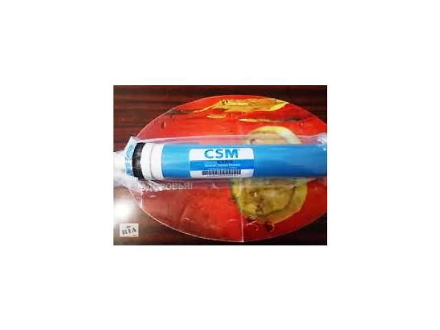 бу Мембрана обратного осмоса CSM 50,Китай в Маріуполі