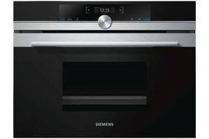 Нові Пароварки Siemens