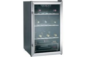 Нові Холодильні шафи MPM