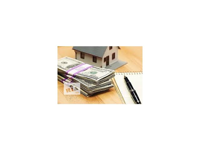 Рефинанирование залоговых кредитов! За 1 день!- объявление о продаже  в Одессе