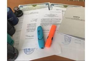 Регистрация ЧП, ФЛ-П, ФОП, СПДФЛ частного предпринимателя в Харькове