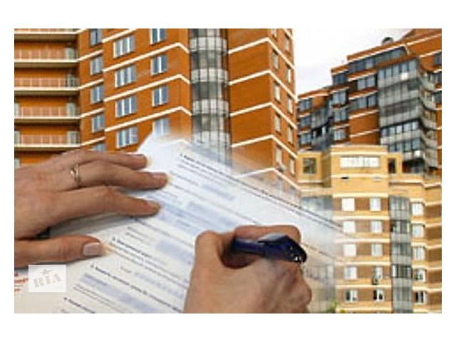 Регистрация места жительства (прописка- объявление о продаже  в Днепре (Днепропетровск)