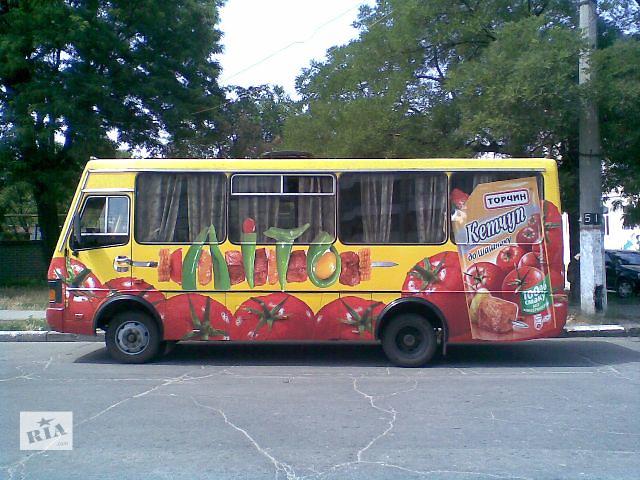 продам Реклама в/на транспорте (г. Херсон, г. Николаев, г. Одесса) бу  в Украине