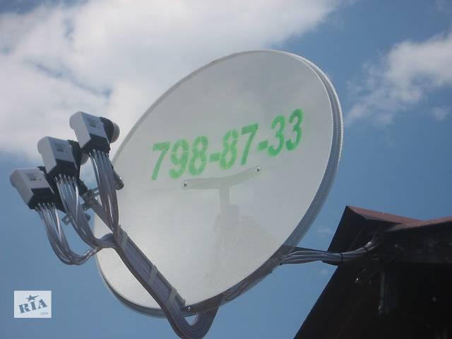 бу Ремонт антенны после грозы в Одессе