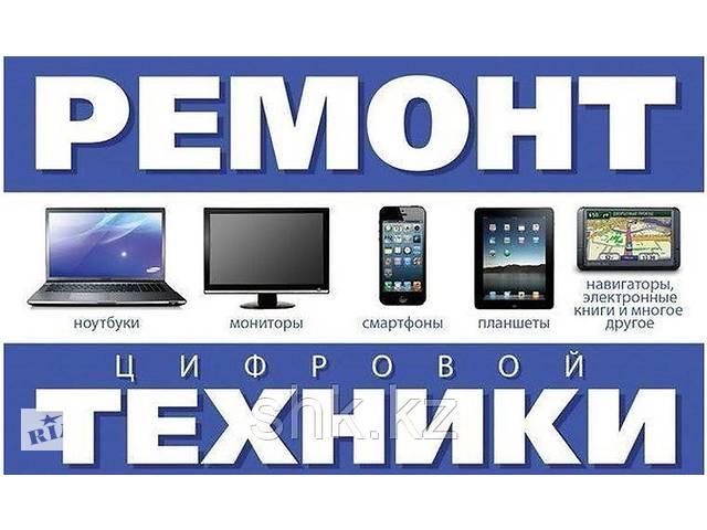 Ремонт электробытовой и цифровой техники- объявление о продаже  в Новгородке