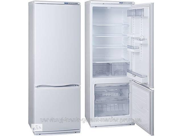 купить бу Ремонт холодильников ATLANT в Киеве