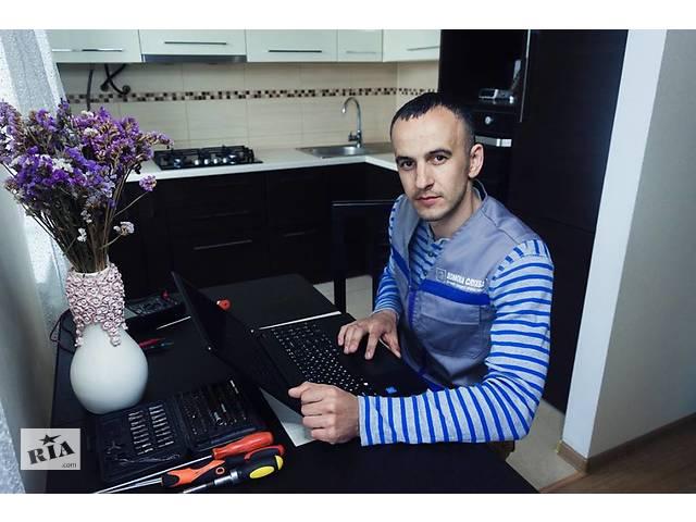 купить бу Ремонт бытовой техники с выездом мастера на дом к клиенту. в Тернополе