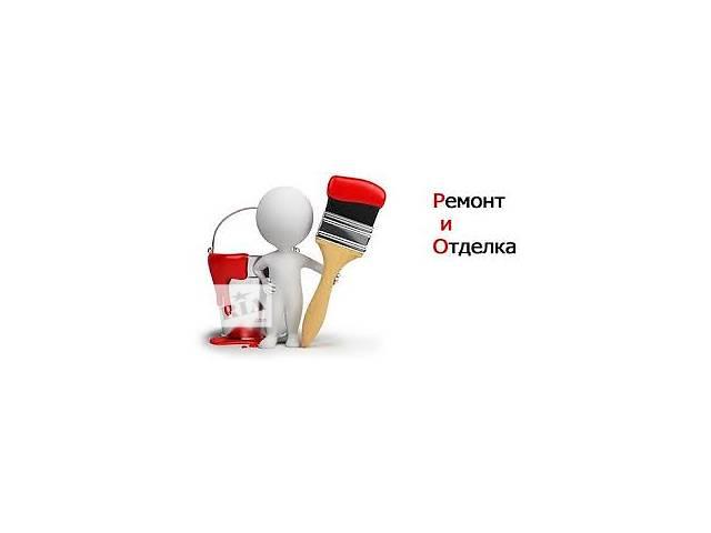 купить бу Ремонт под ключ в Одессе