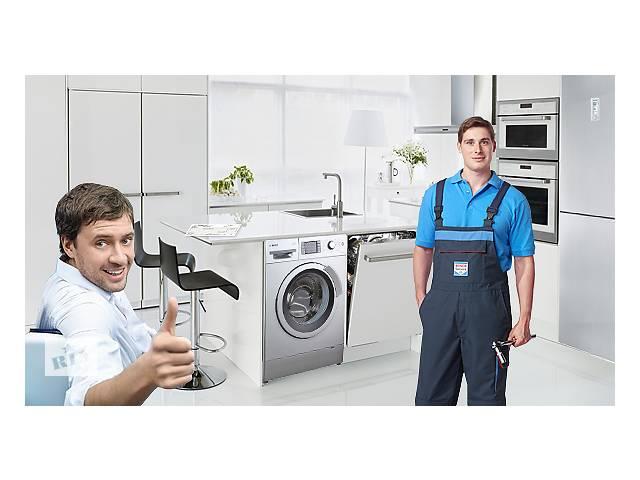 бу ремонт стиральных машин модулей управления холодильников в Запорожье
