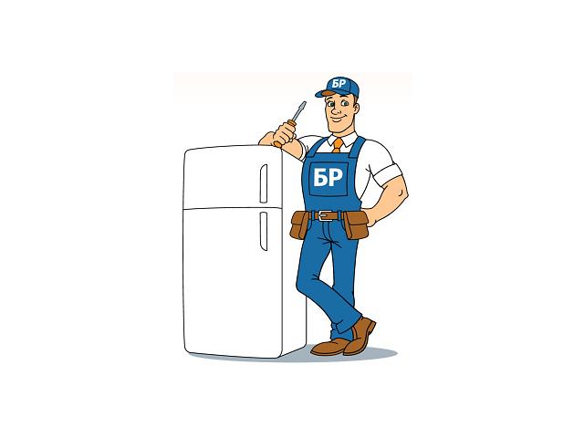Ремонт холодильников- объявление о продаже  в Днепре (Днепропетровск)