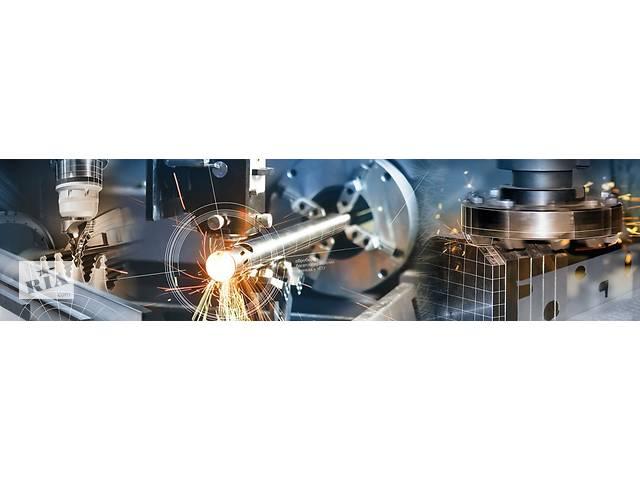 продам Металлообработка, механообработка, ремонт оборудования,изготовление оборудования по чертежам или  образцам  бу  в Украине