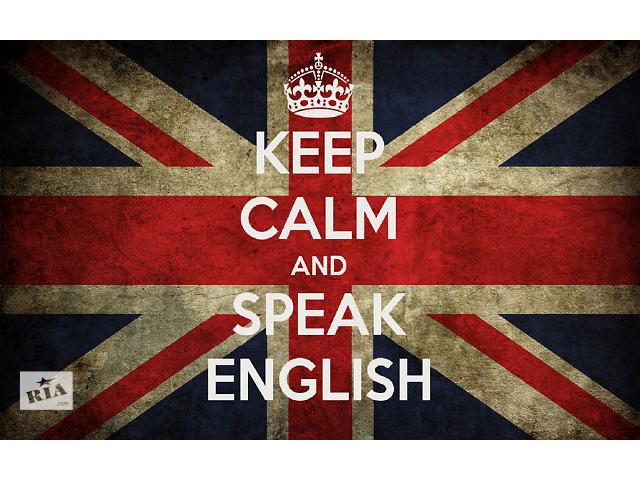 купить бу Репетитор английского для детей в Сумах