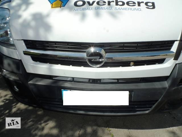 Решётка радиатора на Опель Мовано Opel Movano 2003-2010- объявление о продаже  в Ровно