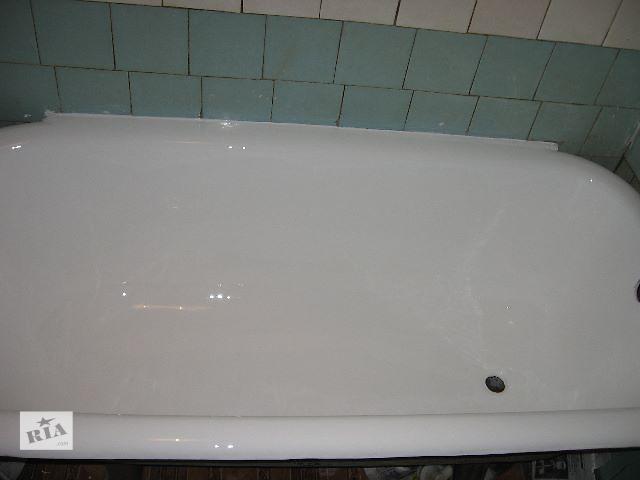 продам Реставрация ванн Львов бу в Львовской области
