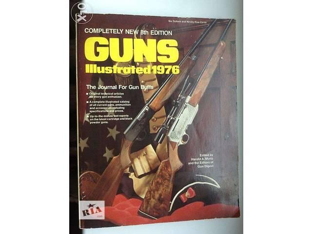 продам Ретро журнал Guns illustrated 1976год бу в Днепре (Днепропетровск)