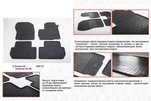 Резиновые коврики (4 шт, Stingray Premium) Mitsubishi Outlander 2006-2012 гг. / Резиновые коврики Митсубиси
