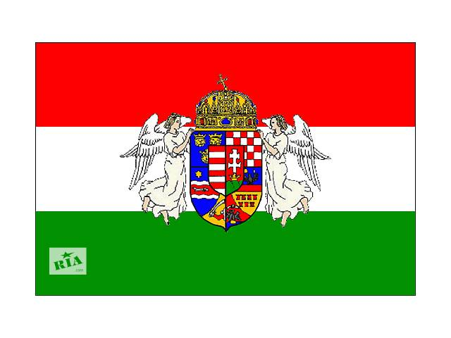 Робота для чоловіків в Угорщині- объявление о продаже   в Украине