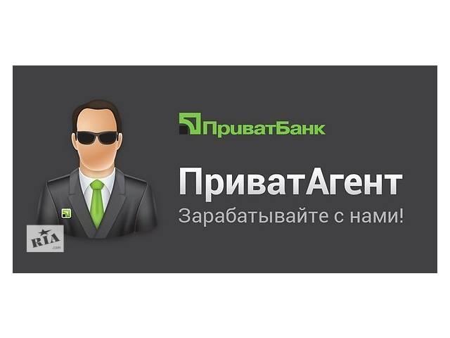 продам Робота на дому! (оплата 100%) бу  в Украине