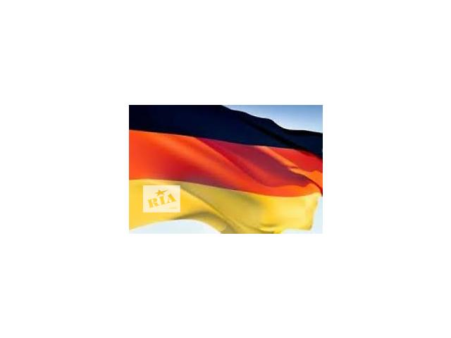 продам Работа за границей/Работа за рубежом. Германия/Германия   бу  в Украине