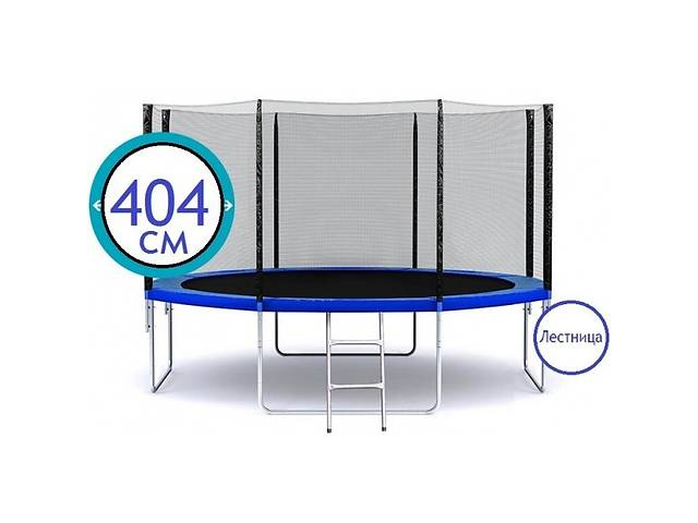 купить бу Батут Just Jump 404 см в Дубно