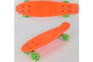 Скейти