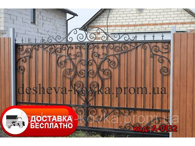 купить бу Распашные ворота с элементами ковки. ДОСТАВКА ПО УКРАИНЕ - БЕСПЛАТНО.  в Украине