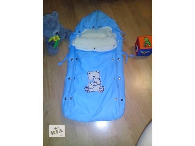 РАСПРОДАЖА!!! НОВЫЕ детские конверты-одеяла на натуральной овечьи !!!!- объявление о продаже  в Здолбунове