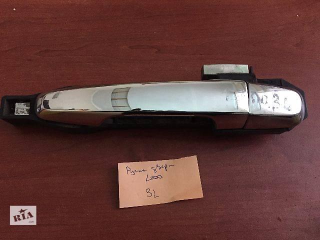 Ручка двери  Mitsubishi L 200 2007- объявление о продаже  в Одессе