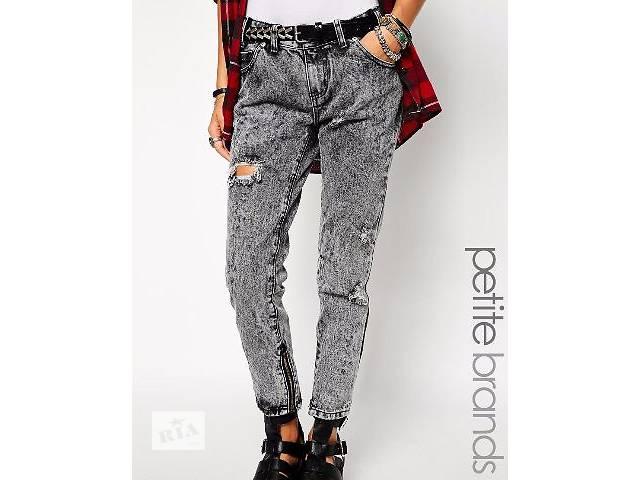 Рваные джинсы бойфренда Glamorous Petite Asos- объявление о продаже  в Дрогобыче
